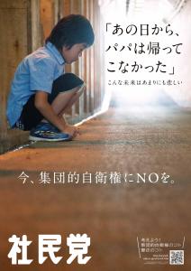 no_war